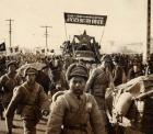 Entrée des communistes à Pékin. Droits réservés