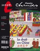 Couverture Planète Chinois n°14