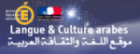 Langue et culture arabes